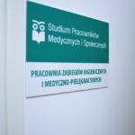 SPMiS Kościerzyna pracownia zabiegów higienicznych 4